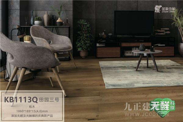如水般纯净的木地板,圣象全品类无醛认证地板在线营业