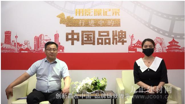 不忘初心,牢记使命——CCTV《创新中国》栏目专访居里亚董事长黄金!