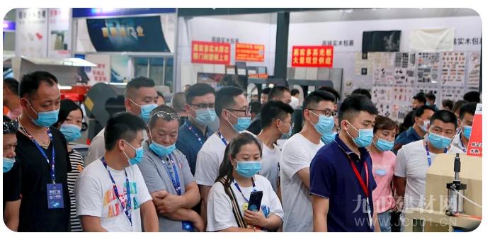 相约2021 | 2020第七届南京门窗移门定制展圆满收官!
