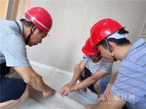 康威地板|木地板安装工艺讲解