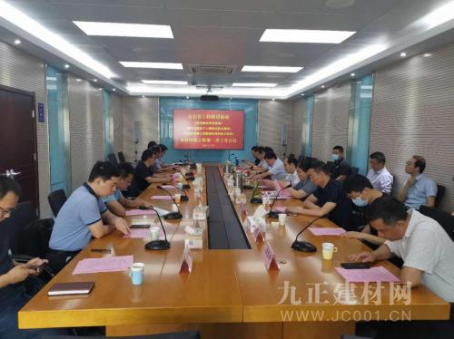 千年舟集团参加山东省工程