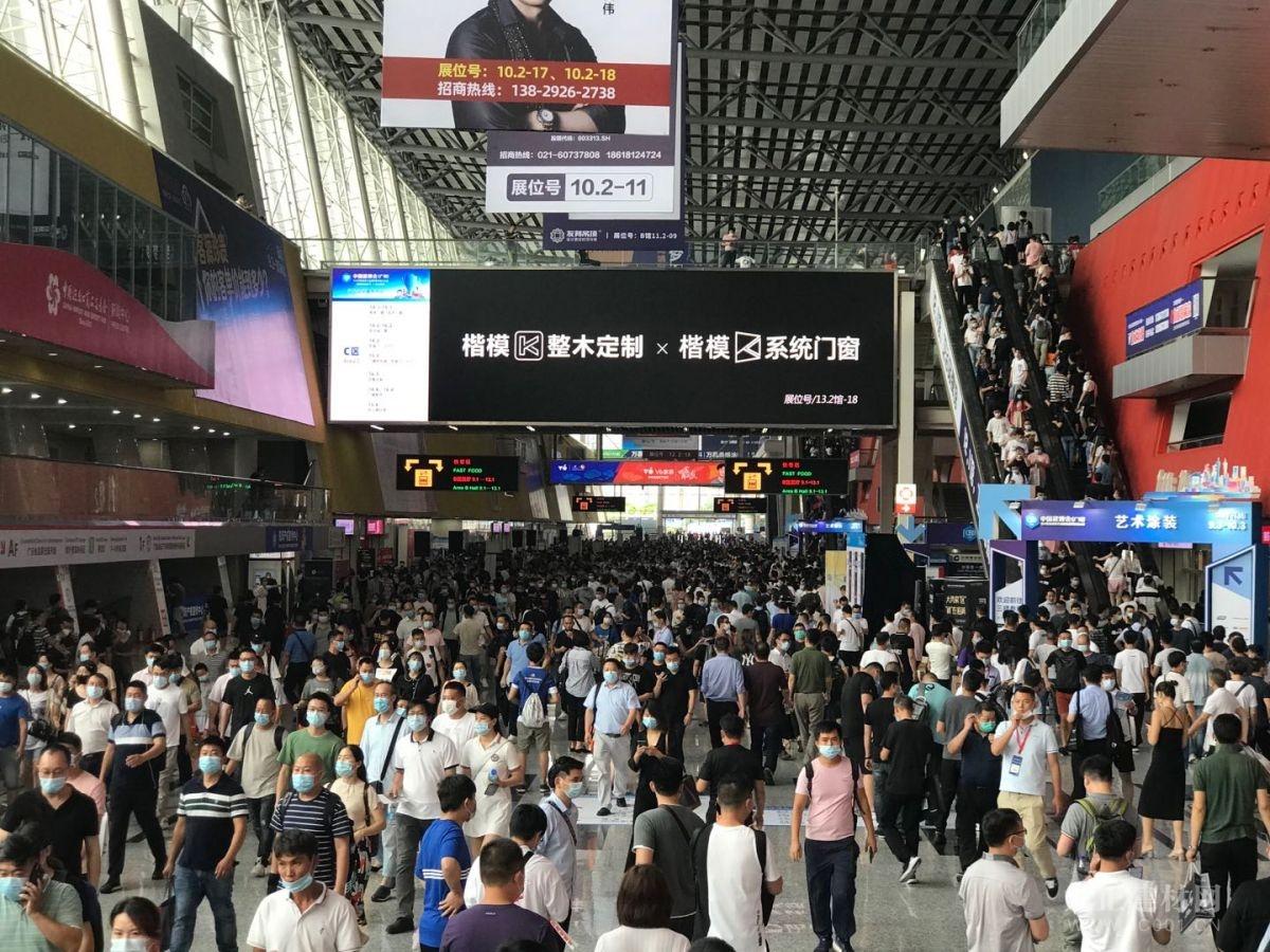 以质量求生存,以诚信求发展——兴磊金属精彩亮相中国建博会(广州)