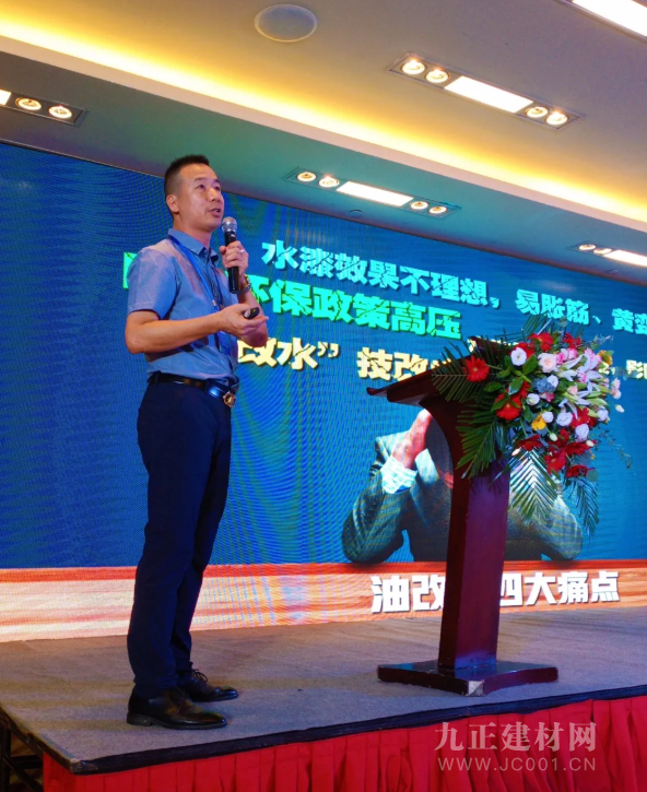 2020GDCC北方木业破局攻略会议上海顺快干水漆说了什么?