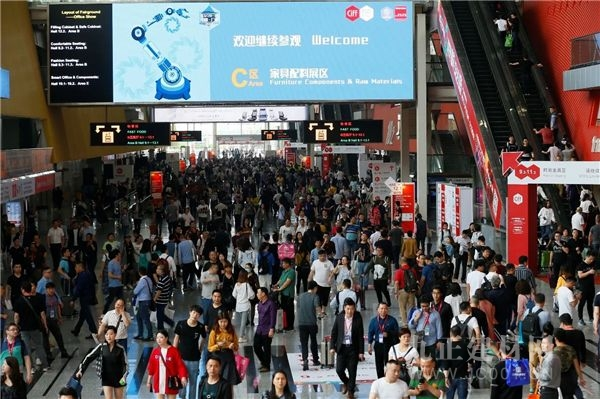 CIFF广州丨全球顶尖设备配料展,7月27日广州盛大举办!