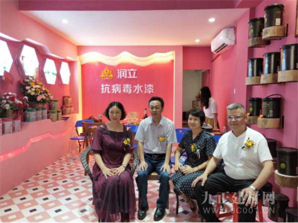 网红店:润立抗病毒水漆 大良专卖店开业
