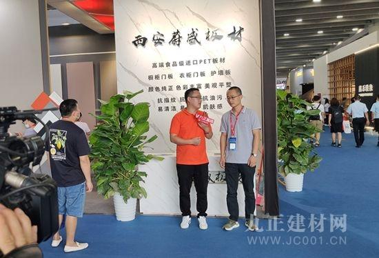 乘风波浪,乱云飞渡仍从容——西安蔚盛板材强势登陆中国建博会(广州)
