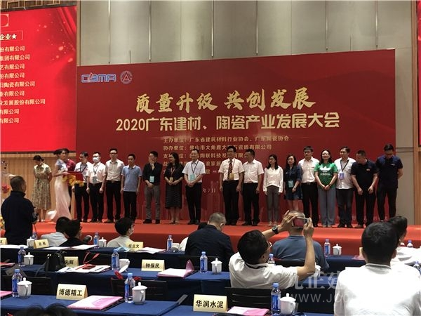 一天喜获五项大奖,欧神诺陶瓷闪耀2020潭州陶瓷展!