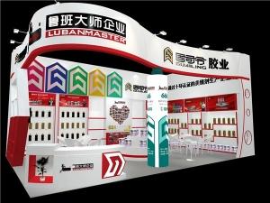 参展预告丨第十一届云南建博会将于8月6日-8日盛大举行,固司令胶业邀您一同前往!