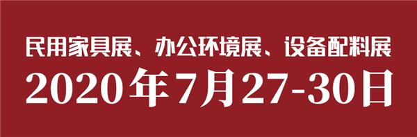 CIFF广州 | 2030+国际未来办公方式展:准备好去「未来」了吗?