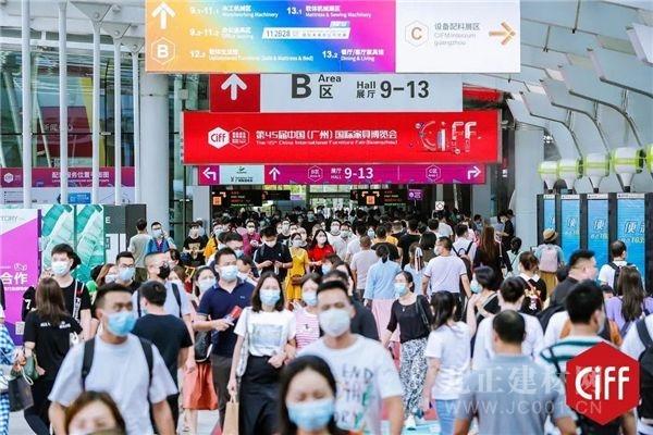 CIFF广州 | 开展第二天,活动加码,人气持续高涨!