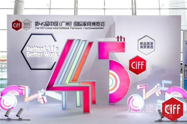 CIFF广州 | 不敢有丝毫的自满,但怀有无比的自信:解读中国家博会未来发展趋势