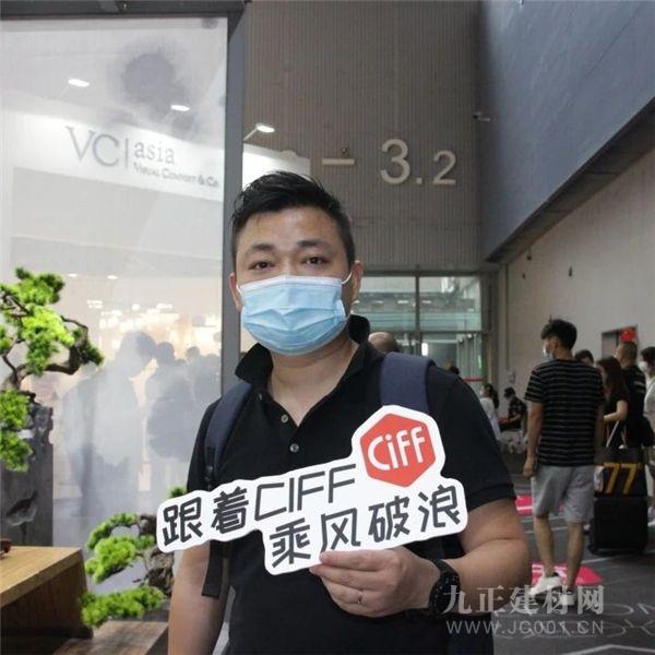 CIFF广州 | 观众:市场新机、行业风向都get到了,明年还来!