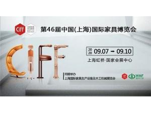 中國家博會(上海)——數字展會系統官宣上線!