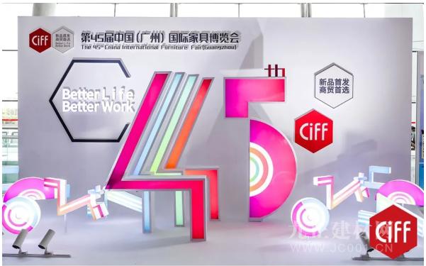 CIFF 上海虹桥 | 信心比黄金更重要,上海接力广州精彩继续!