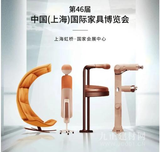 CIFF 上海虹桥 | 乘风破浪正当时,中国家博会(上海)琪琪电影天堂巡演火热进行!