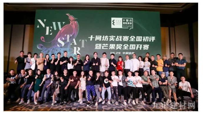CIFF 上海虹橋丨家居人的高光時刻:一大波特展、精彩活動9月7日來襲!