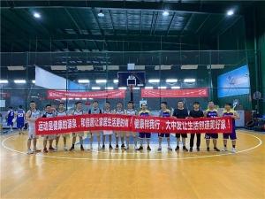切磋球技,全力备战丨康威地板与和信居装饰、大中发装饰开展篮球友谊赛