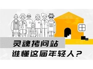 CIFF 上海虹桥 | 来虹桥,用4天时间,解锁上万种年轻生活