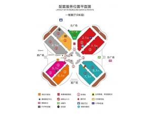 CIFF 上海虹桥 | 观众篇:家里备好了视觉&味觉双重「大餐」,等你来享!