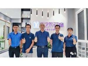 市场战略 布局终端丨雅之轩走访调研专卖店「习水、叙永、永善站」