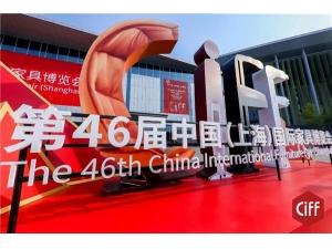 CIFF 上海虹桥丨家居人的主战场,鸣枪开锣!