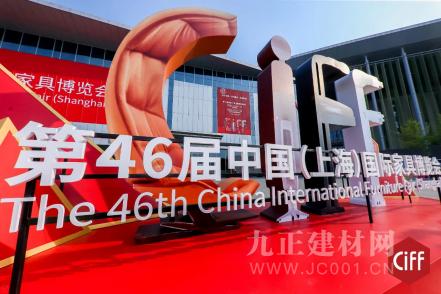 365天×360°看展会 中国家博会(上海)永不落幕