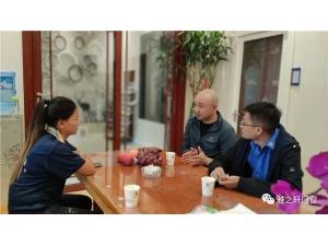 市场战略 布局终端丨雅之轩走访调研专卖店「西昌、泸沽、荥经站」
