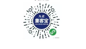 喜讯 | 安居乐、高德瓷砖借助九正集客宝营销爆破圆满成功!中秋国庆双节促销就得这样搞!