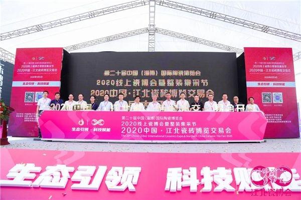 江北瓷博会|展会为媒,平台发力,打造行业商贸窗口!