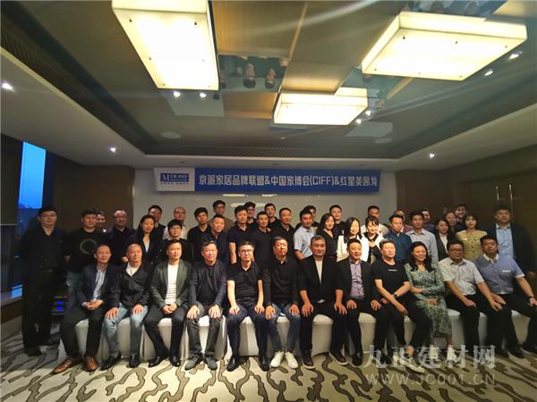 CIFF广州 | 新起点新征程:中国家博会(广州)新定位北京推介会圆满成功