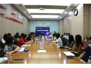 CIFF广州 | 开门问策、集思广益,打造学习型、创新型团队