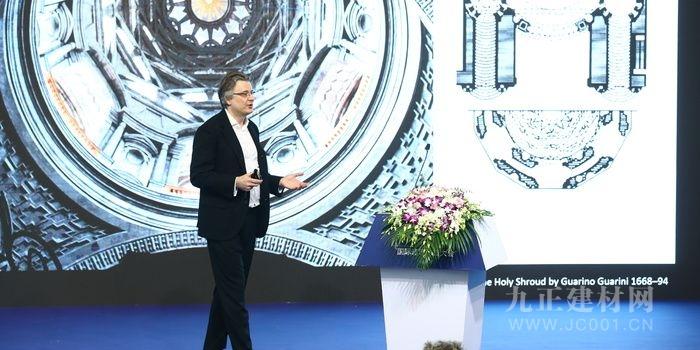 变局革新:FDC2020.门窗幕墙高级研讨会重磅发布!,汉风1276