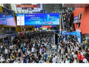 CBD Fair | 冠军行动,赋能计划:2021中国建博会(广州)赋能计划正式启动