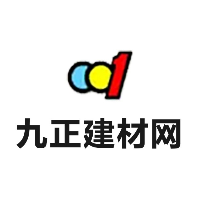 """实探:红星美凯龙vs居然之家 """"国庆大战""""下经销商现状如何?"""