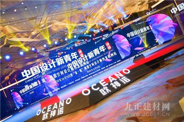 中国设计新青年 | 西南和华东地区的青年设计师们看这里!