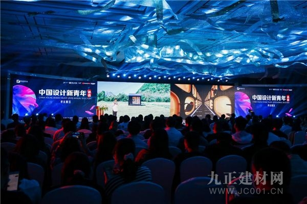 叮!中国设计新青年(2020)年度评选TOP50华东榜单已上线!,鹿城成人