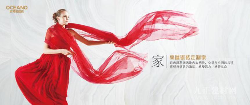欧神诺陶瓷:强大产品力,决胜终端,鸦片战争后中国曾尝试过哪些制度模式