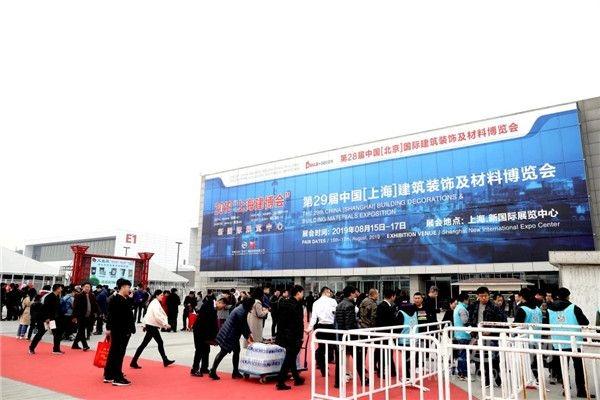 天时、地利、人和,这届北京建博会注定不简单