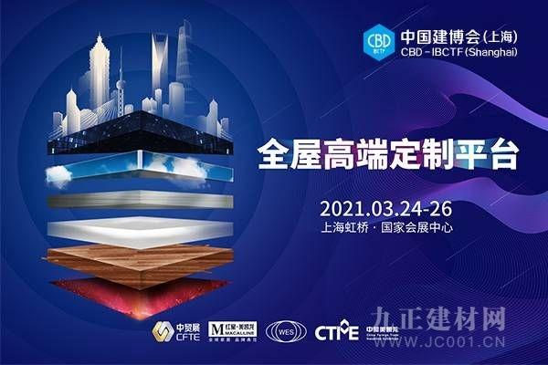 CBD上海虹桥丨这5年,你变了!变高端了!
