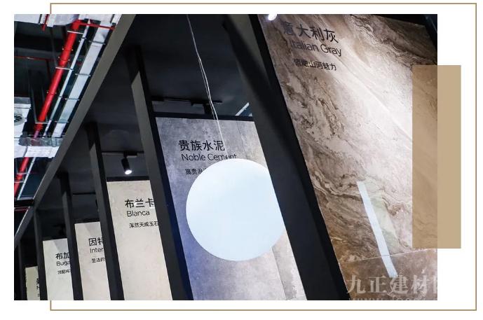CBD上海虹桥 | 卫浴瓷砖再发力,引领品质家居生活(下)
