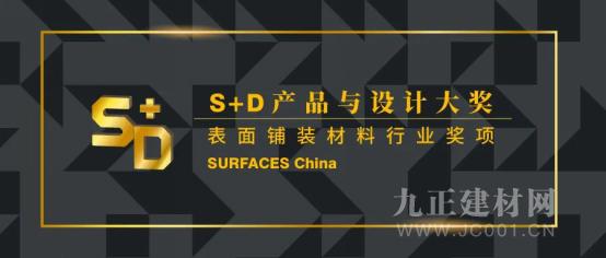 逛展全攻略:SURFACES China 2020将于12月9-11日如期开幕
