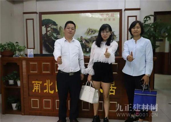 南北旺:鋁家居型材銷售數據實現穩步增長!