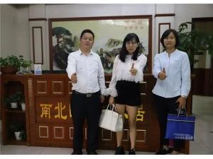 南北旺:铝家居型材销售数据实现稳步增长!