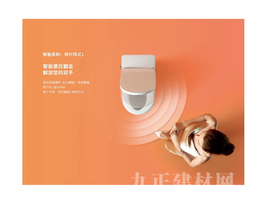 CBD上海虹桥 | 大牌驾到:浪鲸卫浴,让舒适体验感瞬间up up