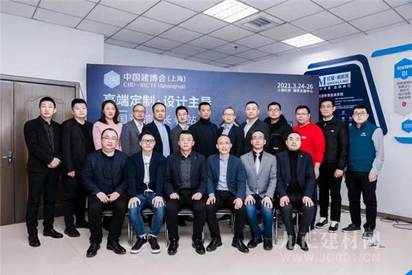CBD上海虹橋 | 全國巡演正式啟幕!展店聯盟,搶占商機!