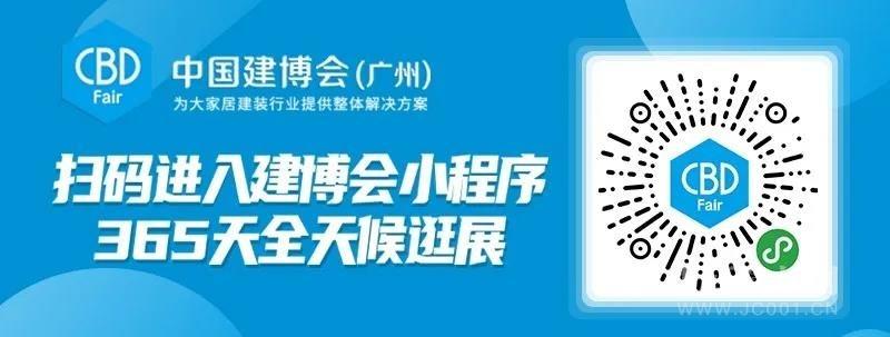 CBD上海虹橋 | 掘金2021,領航木門新趨勢