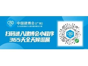 CBD上海虹橋   掘金2021,領航木門新趨勢
