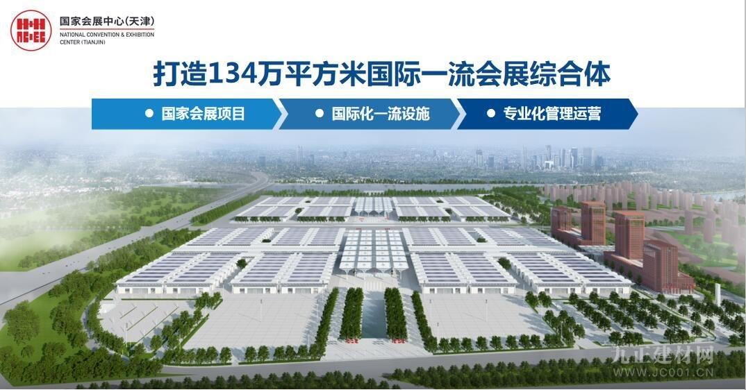 綠色智慧建筑博覽會 yase777最新,dnf.qq.com,z.cn,taoao