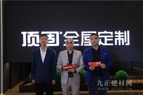 中国建博会赋能万里行 顶固—— 升级变革之道 探索未来理想人居