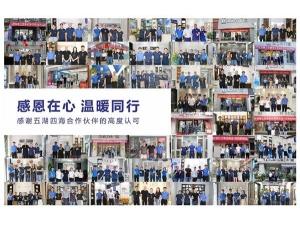 雅之轩门窗丨2020 zui 佳人气专卖店评选大赛,投票结果公布!